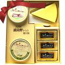 北海道 富良野産 高級 手づくりチーズ・バターセット チーズ バター クール便【送料無料】