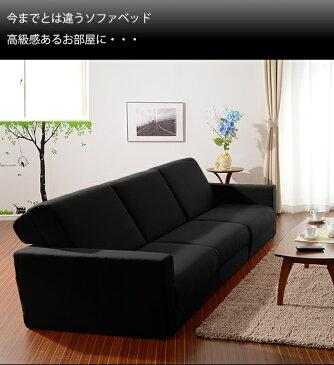日本製 国産 ソファベッド 折りたたみ コンパクト 寝心地 快適 「和楽の千鳥2P」ワイドソファベッド ダリアン A429-2P(代引不可)【送料無料】