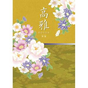 カタログギフト CATALOG GIFT 2800円コース 高雅 秋桜(こすもす) 出産内祝い 内祝い 引き出物 香典返し カタログギフト 快気祝い カタログギフト(代引不可)