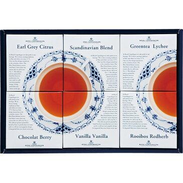 【返品・キャンセル不可】 ロイヤル コペンハーゲン リーフティーバッグコレクション FTB30 食料品 紅茶 ティーバッグ(代引不可)