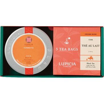 【返品・キャンセル不可】 ルピシア フレーバードティーとティーバッグのセット 23720058 食料品 紅茶(代引不可)