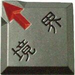 計測工具, その他 TRUSCO 3TCL-16-1()