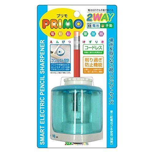 エスディアイジャパン 電動鉛筆削り器プリモ PR-B