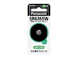 パナソニック 酸化銀電池 SR626SW