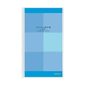 コクヨ ノート 家計簿 B5 月間 スイ-CC36N 1冊