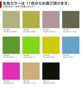 ロールスクリーンタチカワブラインド遮光2級タイプ高さ91~180cm・幅30~60cm日本製(き)【送料無料】【smtb-f】