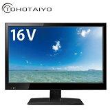 液晶テレビ 1波 16V型 16インチ 16型 TH-TV16TW01 地デジ 外付けHDD録画対応 TOHOTAIYO【送料無料】