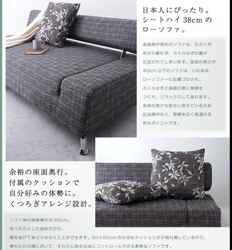 MERVE『デザイナーズ風ソファベッド【MERVE】メルベ』