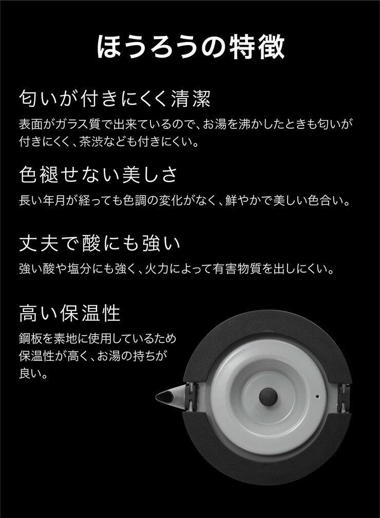 CBジャパンシービージャパンホーローフラットケトルFK-22グレイケトルやかんお湯沸騰