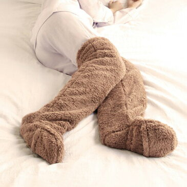 極暖 足が出せるロングカバー レッグウォーマー ブラウン 防寒 冷え性 ふわふわ ソックス 靴下 毛布 足先 暖かい 室内用【あす楽対応】