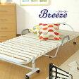 折りたたみ式すのこベッド 【 Breeze 〜ブリーズ〜 】 (代引き不可)【送料無料】