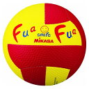 ミカサ(MIKASA) ドッジボール ふあふあドッジ2号縫い イエロー×レッド FFD2YR