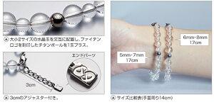 ファイテン(PHITEN)水晶コンビブレス(+3cmアジャスター)AQ807027ボディケア【送料無料】【smtb-f】
