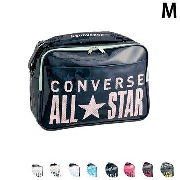 コンバース(CONVERSE) スポーツバッグ エナメルバッグ 通学バッグ ショルダーバッグ Mサイズ C1600053 M 18L【あす楽対応】