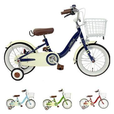CHIBICLE 自転車 子供用 幼児用 14インチ カゴ付 補助輪付 キッズバイク(代引不可)【送料無料】