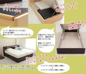 深型・縦開きリフトアップ収納ベッド【AQUAアクア】フレームのみセミシングル(SS)()【送料無料】