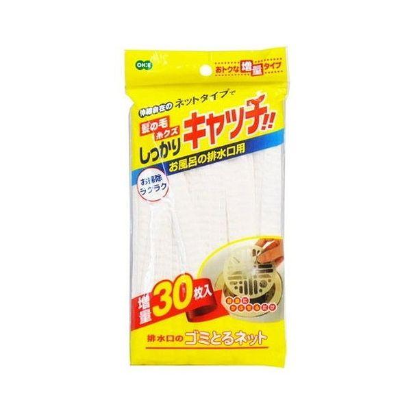 水まわり用品, 水切りネット・水切り袋  30