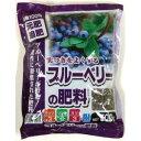 あかぎ園芸 ブルーベリーの肥料 500g 30袋 (4939091740075)(代引き不可)【送料無料】