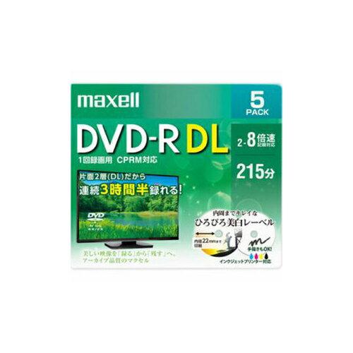 録画・録音用メディア, DVDメディア maxell DRD215WPE5S 8DVD-R DL 215 5 maxellS1