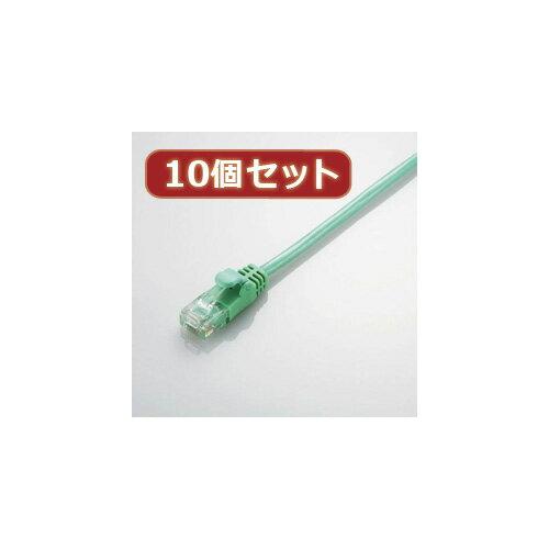 ケーブル, LANケーブル 10 Gigabit LAN(Cat6) LD-GPYG2X10 LD-GPYG2X10