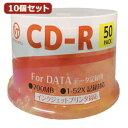 【10個セット】 VERTEX CD-R 1回記録用 700MB 1-52倍速 50Pスピンドルケース50P インクジェットプリンタ対応 CDRD80VX.50SX10(代引不可)