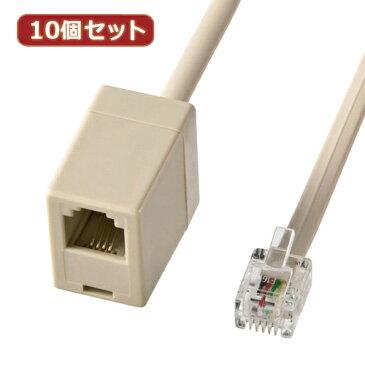 【10個セット】 サンワサプライ 電話延長ケーブル(2m) TEL-EX8-2KX10(代引不可)