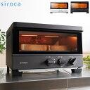 シロカ siroca ハイブリッドオーブントースター ST-G111T レシピ付き 遠赤外線 グラフ