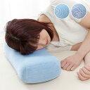 接触冷感 枕 22×44cm カバー付 低反発 冷 冷感 冷却 ウェーブ型 洗えるカバー ブルー ひんやり 涼しい ...