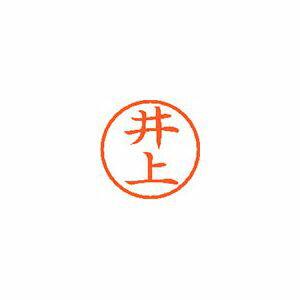印鑑・ハンコ, ネーム印・浸透印  6 1 XL-6 0150