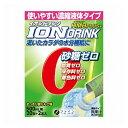 ファイン イオンドリンク HMBプラス 5ml×22本 HMB配合 砂糖、脂質、保存料、着色料ゼロ
