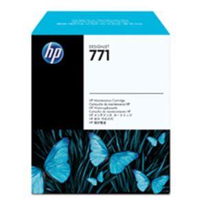 HP771クリーニングカートリッジ