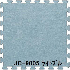 ジョイントカーペット JC-90 6枚セット 色 ライトブルー サイズ 厚15mm×タテ900mm×ヨコ900mm/枚 6枚セット寸法(1800mm×2700mm)【S1】:VANCL