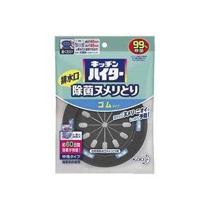 (まとめ買い)花王 キッチンハイター除菌ヌメリとり 本体 1個 【×70セット】:VANCL
