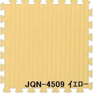 ジョイントクッション和み JQN-45 40枚セット 色 イエロー サイズ 厚10mm×タテ450mm×ヨコ450mm/枚 40枚セット寸法(2250mm×3600mm)【S1】:VANCL
