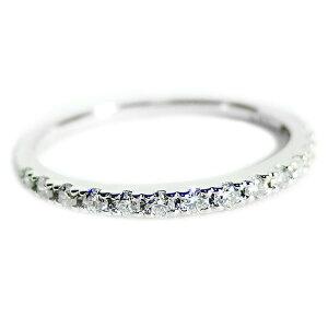 【鑑別書付】プラチナPT900天然ダイヤモンドリングダイヤ0.20ct12.5号ハーフエタニティリング