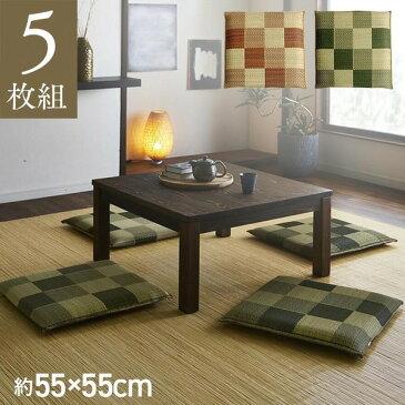 純国産 織込千鳥 い草座布団 『ブロック 5枚組』 ブラウン 約55×55cm×5P