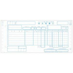 ジョインテックスチェーンストア伝票タイプI型1000組A283J