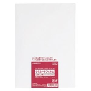 ジョインテックスラミネートフィルム150A4500枚K052J-5P