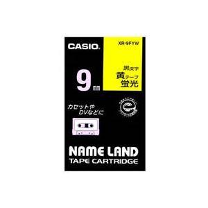 (まとめ買い)カシオ CASIO 蛍光テープ XR-9FYW 黄に黒文字 9mm 【×5セット】