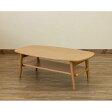 折りたたみローテーブル/センターテーブル 【長方形/ナチュラル】 幅90cm 『TRIM』 収納棚付き 【完成品】【代引不可】