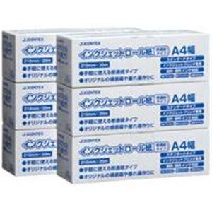 (業務用5セット)ジョインテックスIJロール紙普通紙A46本A055J-6【×5セット】