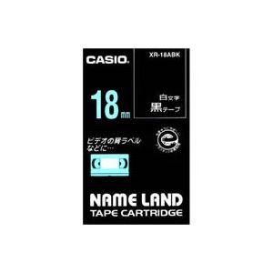 (業務用30セット)カシオCASIOラベルテープXR-18ABK黒に白文字18mm×30セット