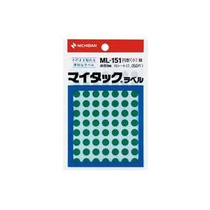(業務用200セット)ニチバンマイタックカラーラベルML-151緑8mm×200セット