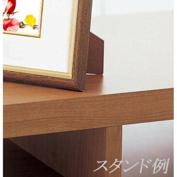 額縁/フレーム 【インチ判 ヨコ】 いわさきちひろ 「おにごっこ」 スタンド付き 壁掛け可 日本製