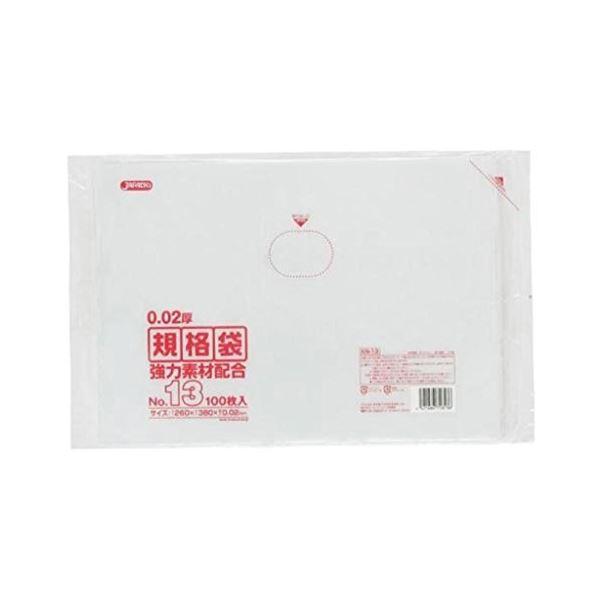 規格袋 13号100枚入02LLD+メタロセン透明 KN13 【(60袋×5ケース)300袋セット】 38-425【S1】:VANCL