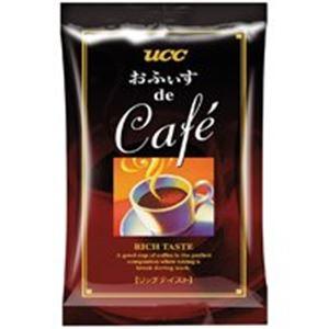 (業務用20セット) UCC おふぃすdeCafe 40g/20P入箱 ×20セット【S1】:VANCL