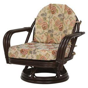 回転座椅子/籐椅子【座面高26cm】肘付き花柄RZ-932DBRダークブラウン【】