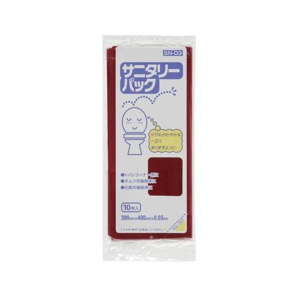 サニタリーパック10枚入マチ付03LLDワインレッド SN03 (120袋×5ケース)600袋セット 38-346【S1】:VANCL