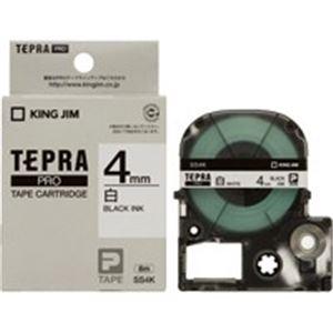 (業務用50セット)キングジムテプラPROテープSS4K白に黒文字4mm×50セット