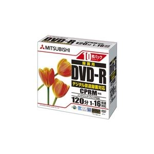 三菱化学メディア DVD-R CPRM録画用120分 16倍速対応 5mmスリムケース 10枚 ワイド印刷対応法人用 VHR12JPP10